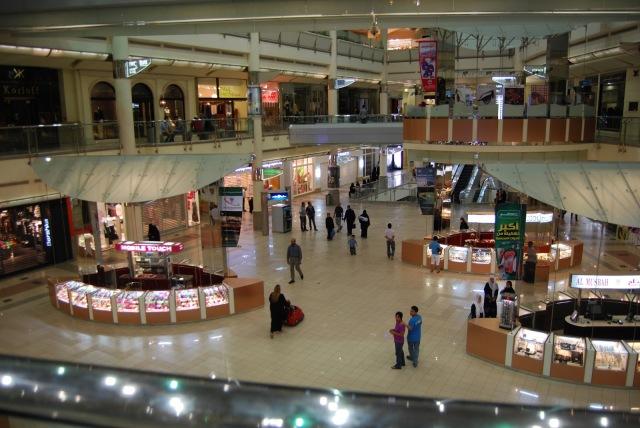 Granada Mall