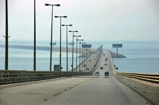 Bron till Bahrain