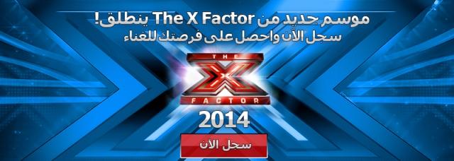 X-factA3