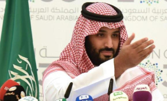 file-26-Deputy-Crown-Prince.jpg